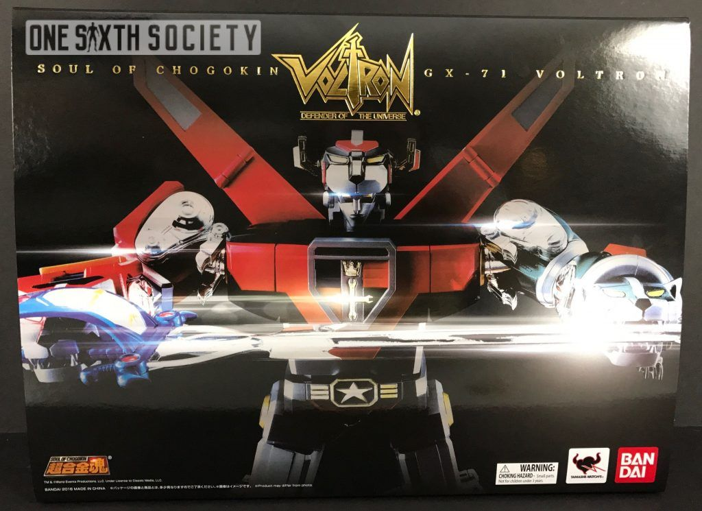 The Artwork on the box of the Chogokin Voltron GX-71 is beautiful!