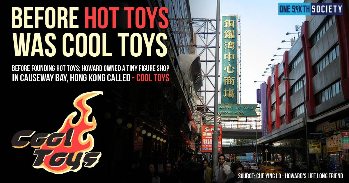 Did you know Hot Toys Founder at a Figure Store Called Cool Toys before Hot Toys! We Got the Details!